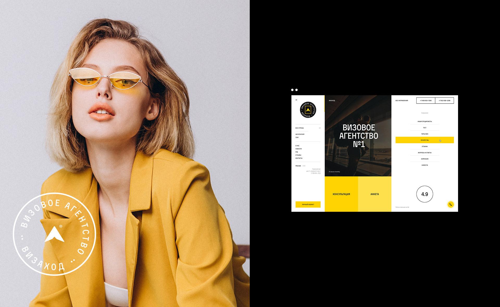 ออกแบบ website